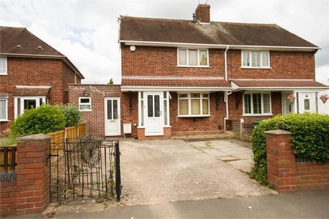 2 bedroom semi-detached house for sale - Olinthus Avenue, Wednesfield, WOLVERHAMPTON, West Midlands