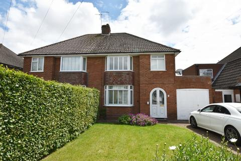 3 bedroom semi-detached house for sale - Rowden Drive, Solihull