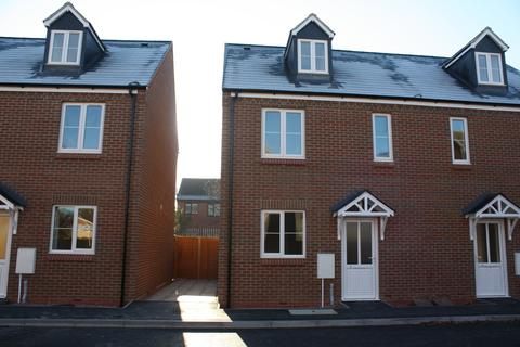 4 bedroom end of terrace house to rent - Dolphin Court, Canley, Coventry