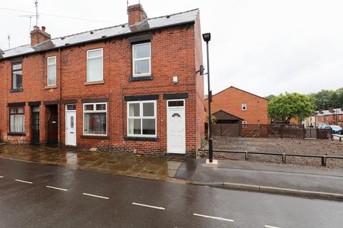 2 bedroom end of terrace house for sale - Treswell Crescent, Hillsborough