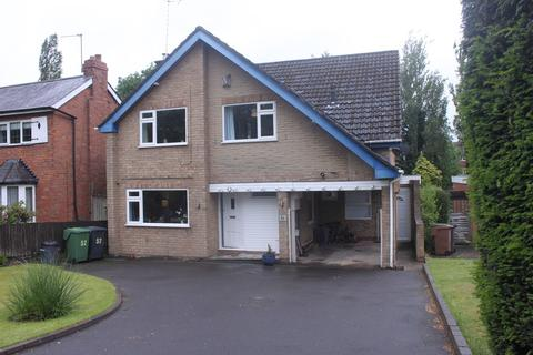 4 bedroom detached house for sale - Lea Green Lane, Wythall