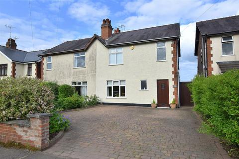 3 bedroom semi-detached house for sale - The Hollow, Mickleover, Derby
