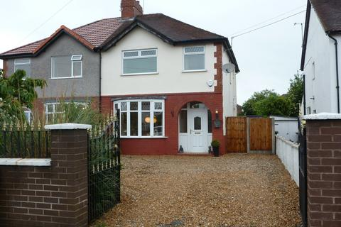 3 bedroom semi-detached house for sale - Valley Road Wistaston