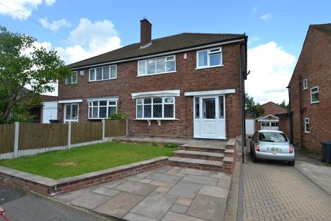 3 bedroom semi-detached house for sale - Nuthurst Road, West Heath, Birmingham, B31