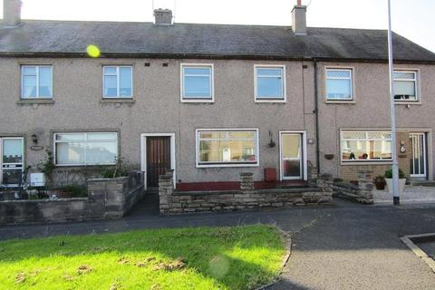 3 bedroom terraced house for sale - Gracie's Wynd, Armadale