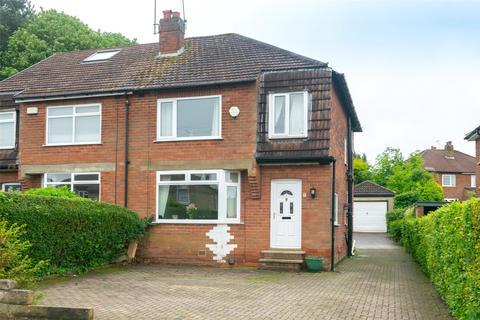 3 bedroom semi-detached house for sale - Buckstone Oval, Leeds, West Yorkshire, LS17