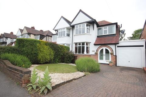 3 bedroom semi-detached house for sale - Castle Lane, Solihull