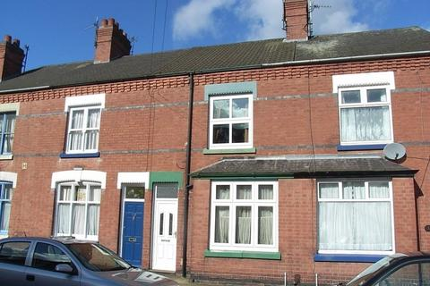 4 bedroom property to rent - Howard Road, Leicester, LE2 1XG