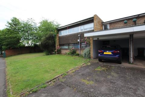 2 bedroom ground floor maisonette for sale - Aldermoor Lane, Coventry