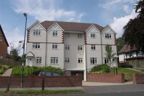2 bedroom ground floor flat for sale - Arden Court, Lyndon Road, B92 7RF