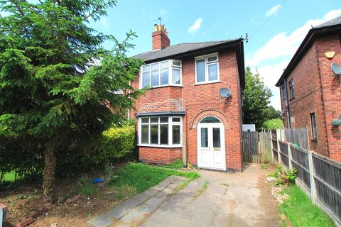 4 bedroom semi-detached house for sale - Darley Avenue, Bobbersmill, Nottingham