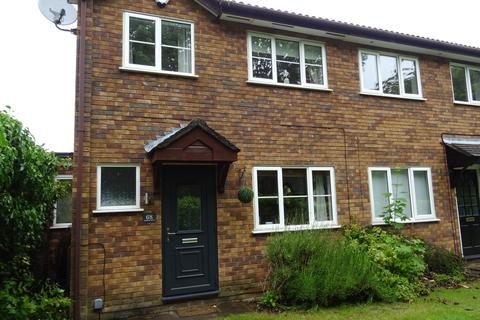 3 bedroom end of terrace house for sale - Eastbury Drive, Solihull