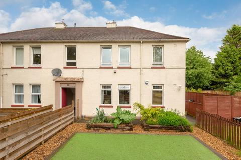 2 bedroom ground floor flat for sale - 6/2 Balgreen Gardens, Edinburgh