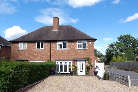 3 bedroom semi-detached house for sale - Blackberry Lane, Four Oaks