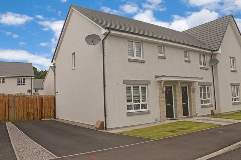 2 bedroom end of terrace house for sale - Eilean Donan Road, Inverness