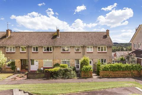 3 bedroom terraced house for sale - 14 Greenhill Park, PENICUIK, EH26 9EX