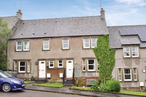 2 bedroom terraced house for sale - Dunkeld Court, Balfron, Stirlingshire, G63 0TN