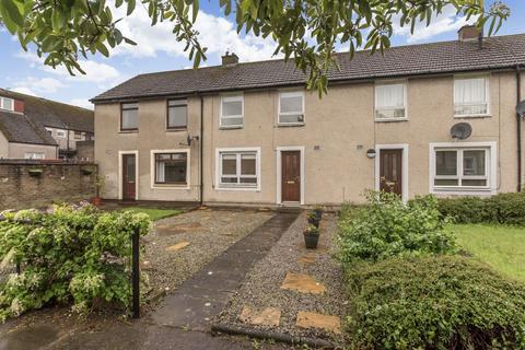 2 bedroom villa for sale - 39 Lewisvale Court, Musselburgh, EH21 7HL