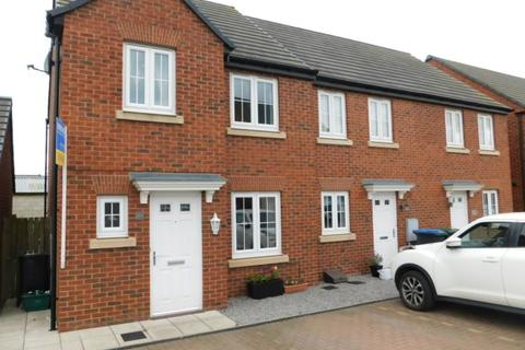 3 bedroom terraced house for sale - SANDGATE, COXHOE, DURHAM CITY : VILLAGES EAST OF