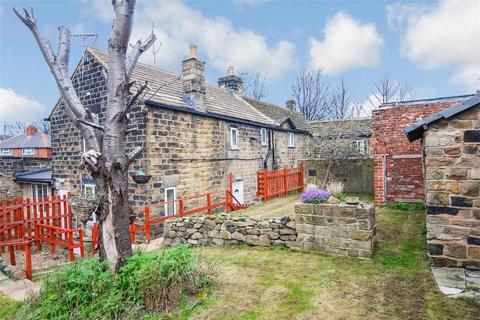 9 bedroom detached house for sale - Park Cottage, Neville Avenue, BARNSLEY, South Yorkshire
