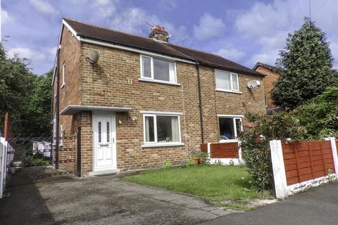 2 bedroom semi-detached house for sale - Marlborough Drive, Walton Le Dale