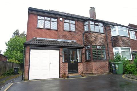 4 bedroom semi-detached house for sale - Weston Crescent, Aldridge