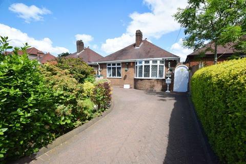 2 bedroom detached bungalow for sale - Bursnips Road, Essington