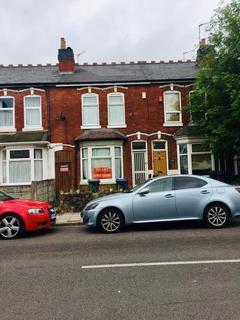 4 bedroom terraced house to rent - Warwards Lane, Selly Oak, Birmingham, B29 7RA