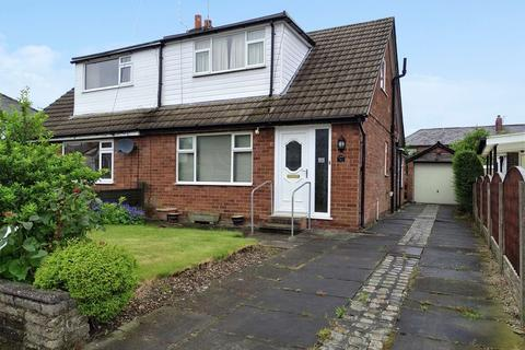 2 bedroom semi-detached house for sale - Green Drive, Penwortham, Preston