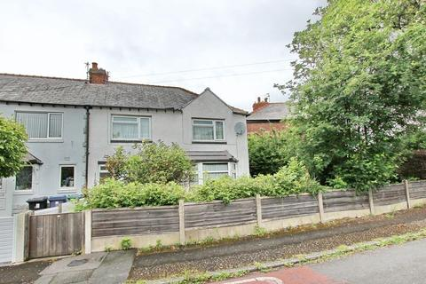 3 bedroom semi-detached house for sale - Langley Avenue, Prestwich,Manchester
