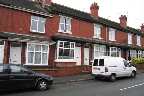 2 bedroom terraced house for sale - New Street, Uttoxeter
