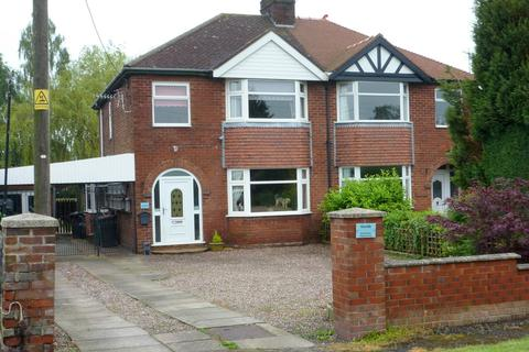 3 bedroom semi-detached house for sale - Whitchurch Road Broomhall Nantwich