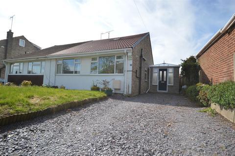 4 bedroom semi-detached bungalow for sale - Lees Lane, Little Neston, Neston
