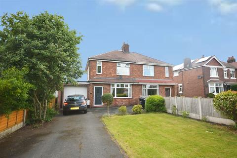 3 bedroom semi-detached house for sale - Elworth Road, Sandbach