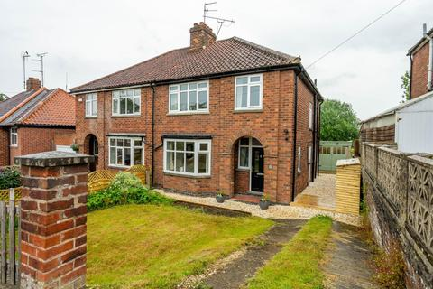 3 bedroom semi-detached house for sale - Windmill Rise, YORK