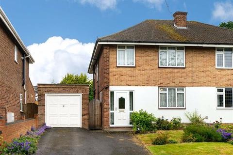 3 bedroom semi-detached house for sale - Sherwood Avenue, St. Albans, Hertfordshire