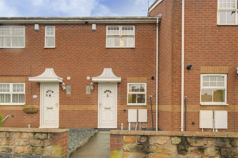 2 bedroom townhouse for sale - Beardall Street, Hucknall, Nottinghamshire, NG15 7RJ