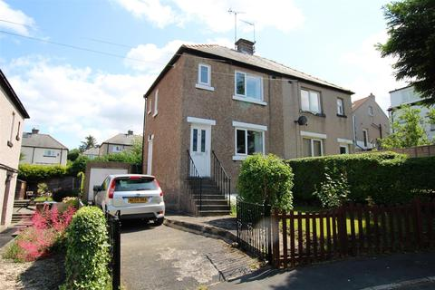 2 bedroom semi-detached house for sale - Ashbourne Bank, Bolton BD2, Bradford