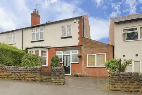 3 bedroom townhouse for sale - Ramsdale Crescent, Sherwood, Nottinghamshire, NG5 4DU