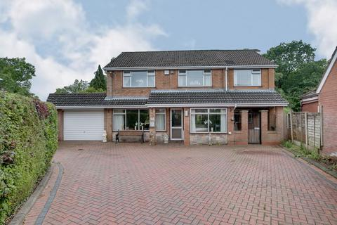 5 bedroom detached house for sale - Rea Avenue, Rednal, Birmingham, B45 9SR