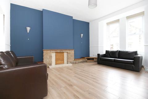 5 bedroom end of terrace house for sale - Cardigan Terrace, Heaton