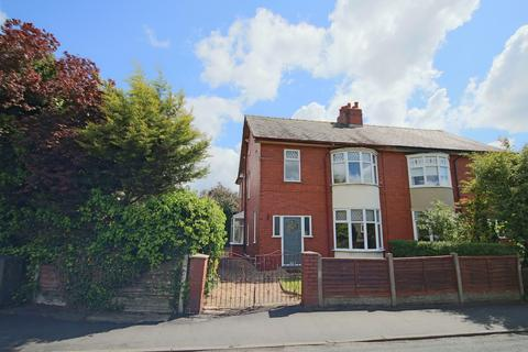 4 bedroom semi-detached house for sale - Manor Lane, Penwortham
