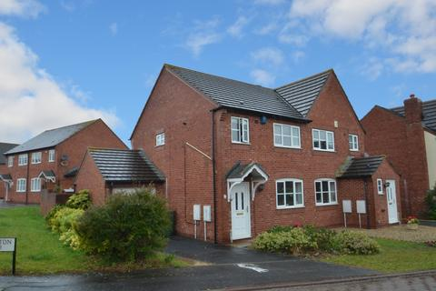 3 bedroom semi-detached house for sale - Edgbaston Mead, Broadmeadow, Exeter