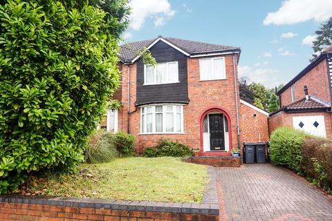 3 bedroom semi-detached house for sale - Slade Road, Four Oaks, Sutton Coldfield
