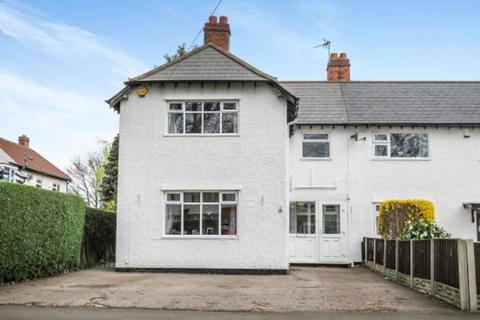 3 bedroom end of terrace house for sale - Holly Lane, Erdington