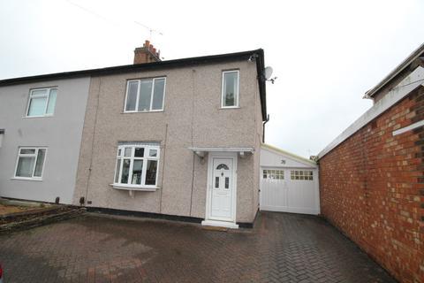 3 bedroom semi-detached house for sale - Clifford Bridge Road, Binley