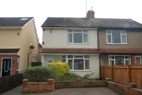 3 bedroom semi-detached house for sale - Northampton Lane North, Moulton, Northampton NN3 7RQ