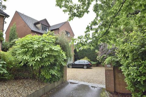 4 bedroom detached house for sale - Grovelands Close, Charlton Kings, CHELTENHAM, Gloucestershire, GL53 8BS