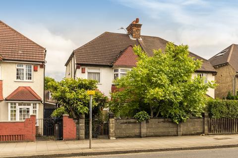 4 bedroom semi-detached house for sale - Gunnersbury Lane, Acton W3