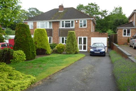 3 bedroom semi-detached house for sale - CASTLE GROVE, OLDSWINFORD, STOURBRIDGE DY8
